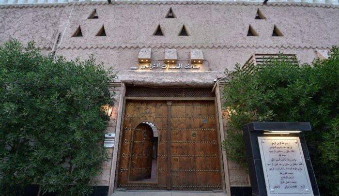 متحف الحمدان