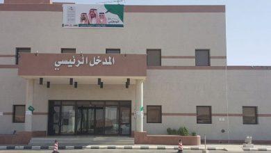 مراكز فحص كورونا في الرياض