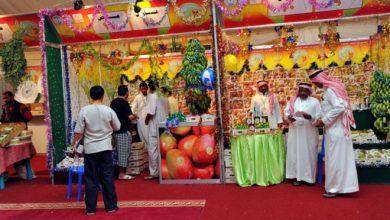 مهرجان المانجو في جازان