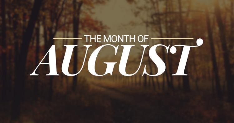 اغسطس شهر كم