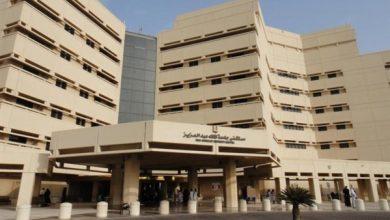 تخصصات جامعة الملك عبد العزيز