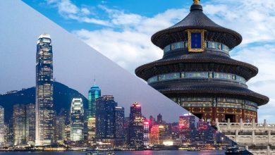اين تقع هونج كونج