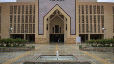 تخصصات جامعة الدمام