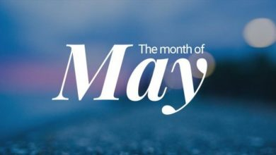مايو شهر كم