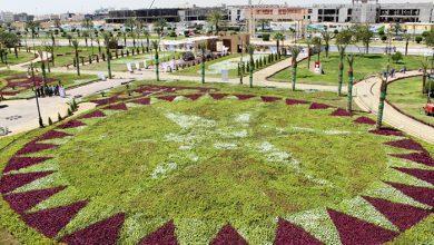 منتزه الأمير فهد بن سلطان