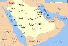 مدن غرب السعودية
